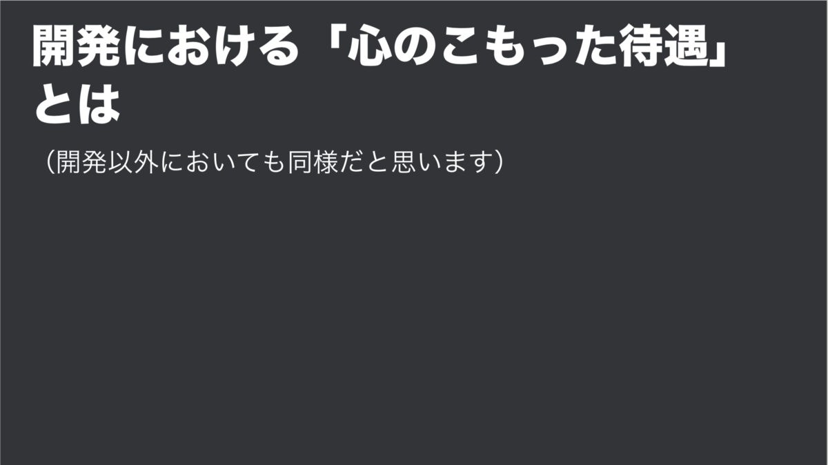 f:id:ayumu-kanechika:20200117103500p:plain