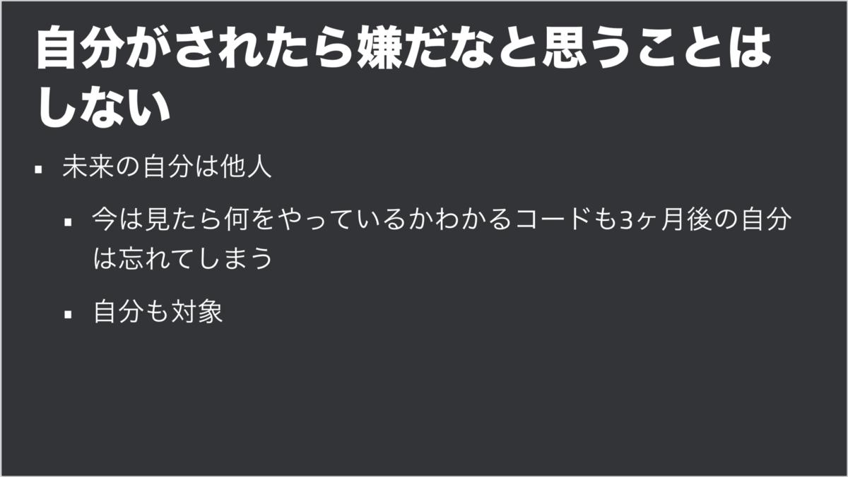 f:id:ayumu-kanechika:20200117103725p:plain