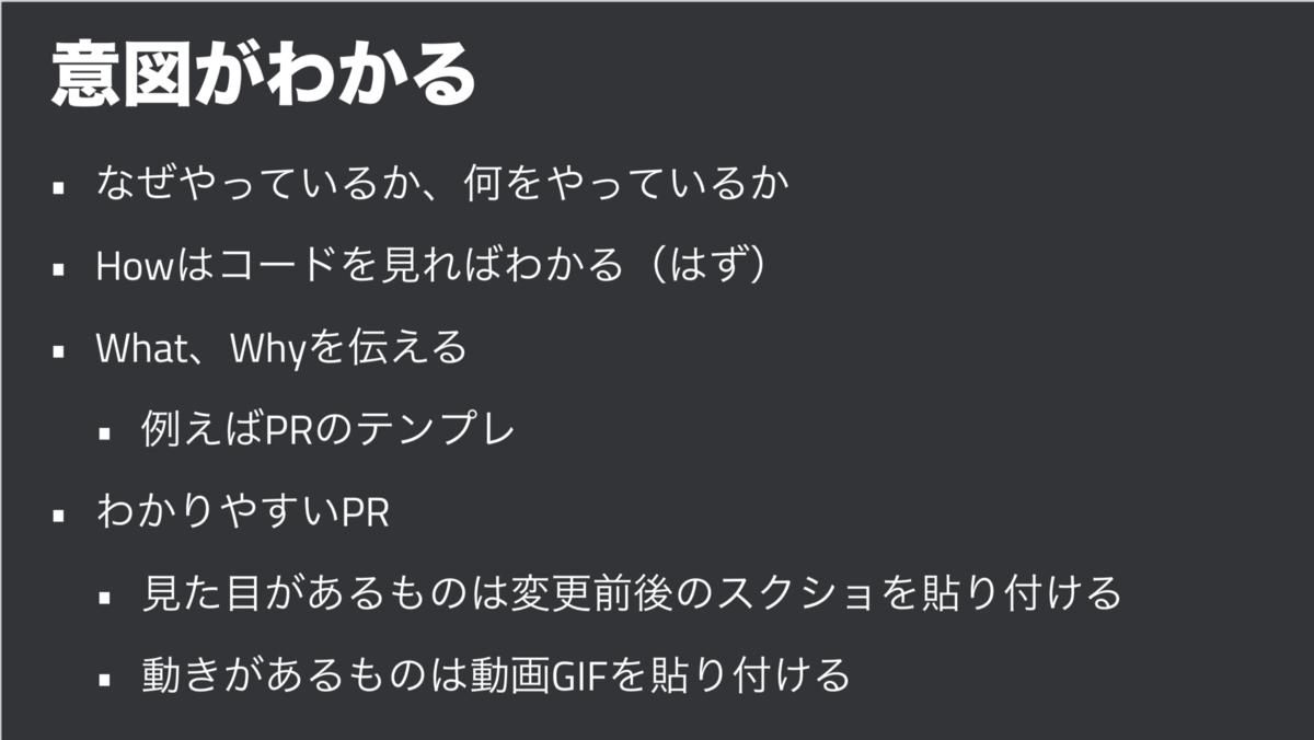 f:id:ayumu-kanechika:20200117103837p:plain