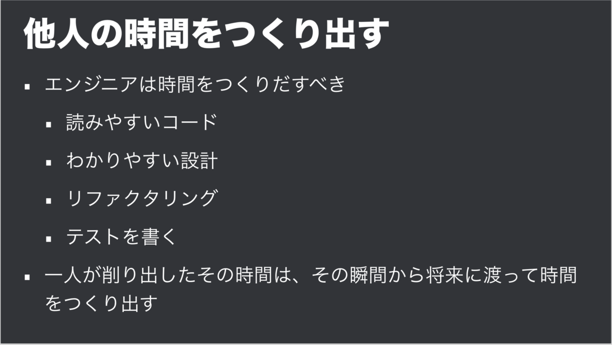f:id:ayumu-kanechika:20200117104230p:plain