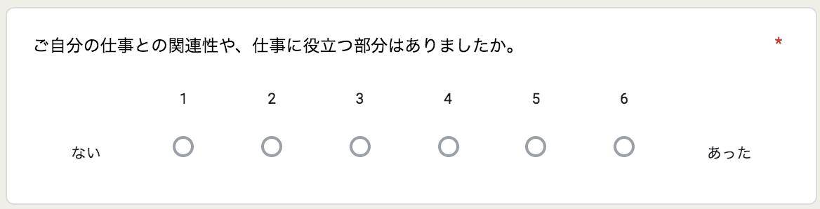 f:id:ayumu-kanechika:20200117104749p:plain