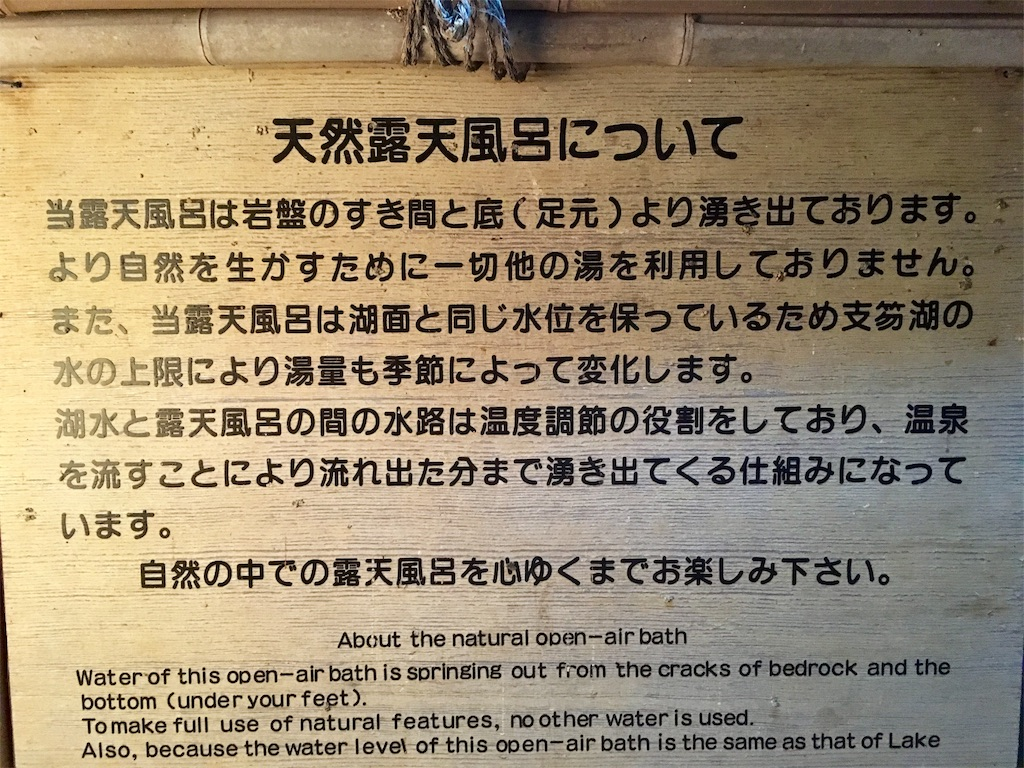 f:id:ayumu27:20170615020636j:image