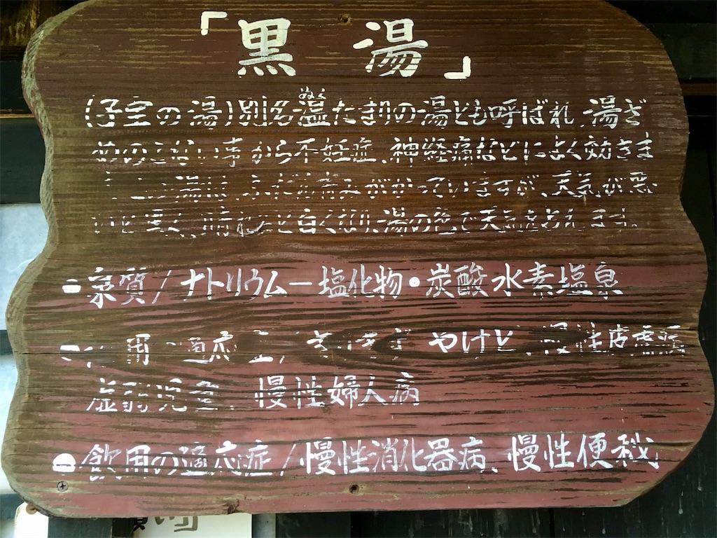f:id:ayumu27:20170801223411j:image