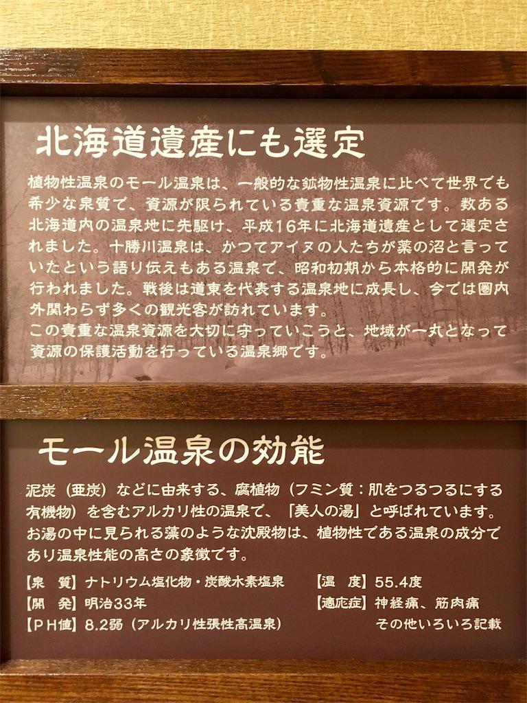 f:id:ayumu27:20170922233748j:image