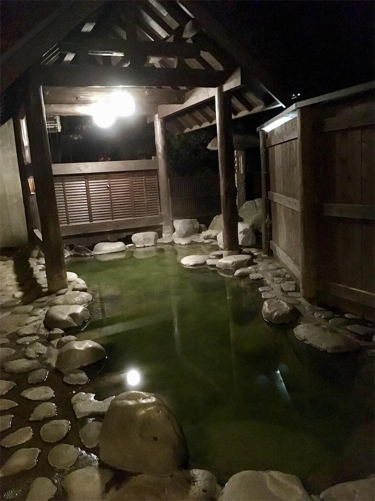 f:id:ayumu27:20171102000832j:image