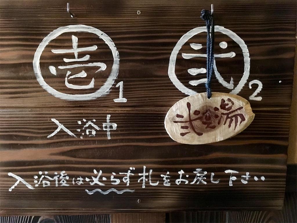 f:id:ayumu27:20171104165548j:image