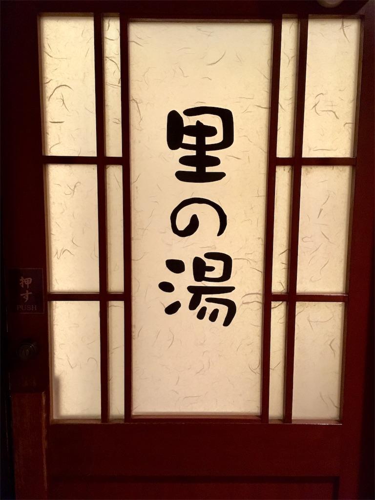 f:id:ayumu27:20171230092427j:image