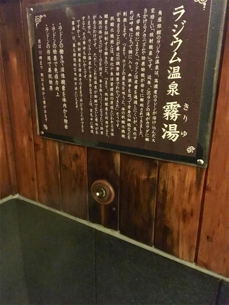 f:id:ayumu27:20171230092555j:image