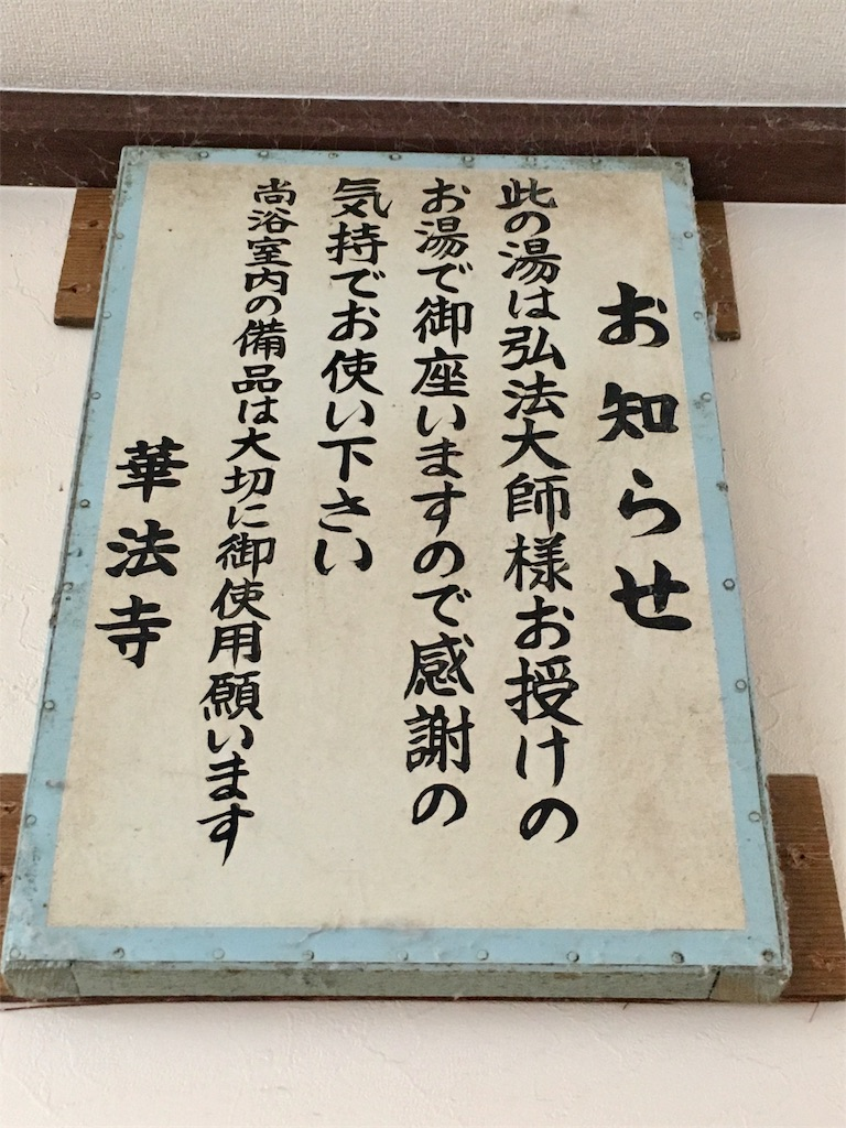 f:id:ayumu27:20171231162906j:image