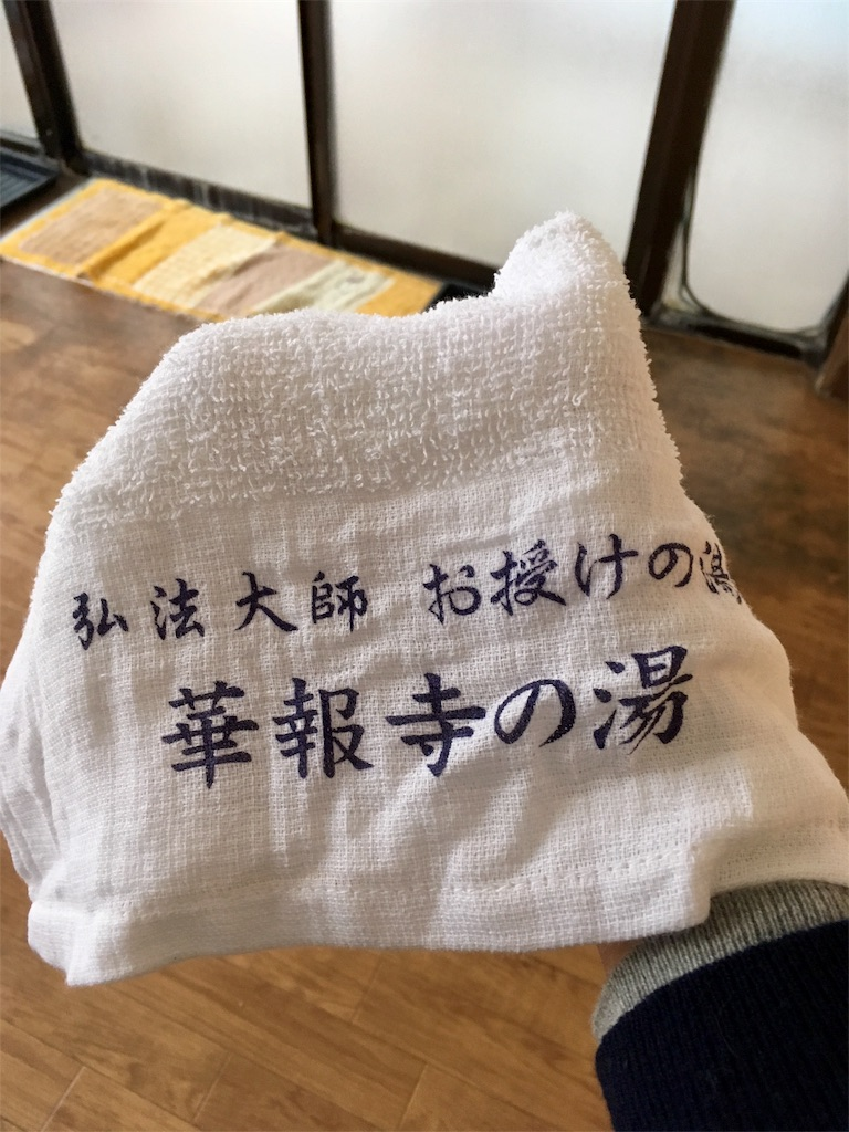 f:id:ayumu27:20171231163326j:image