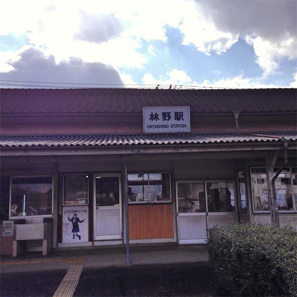 f:id:ayumu27:20180130203002j:image