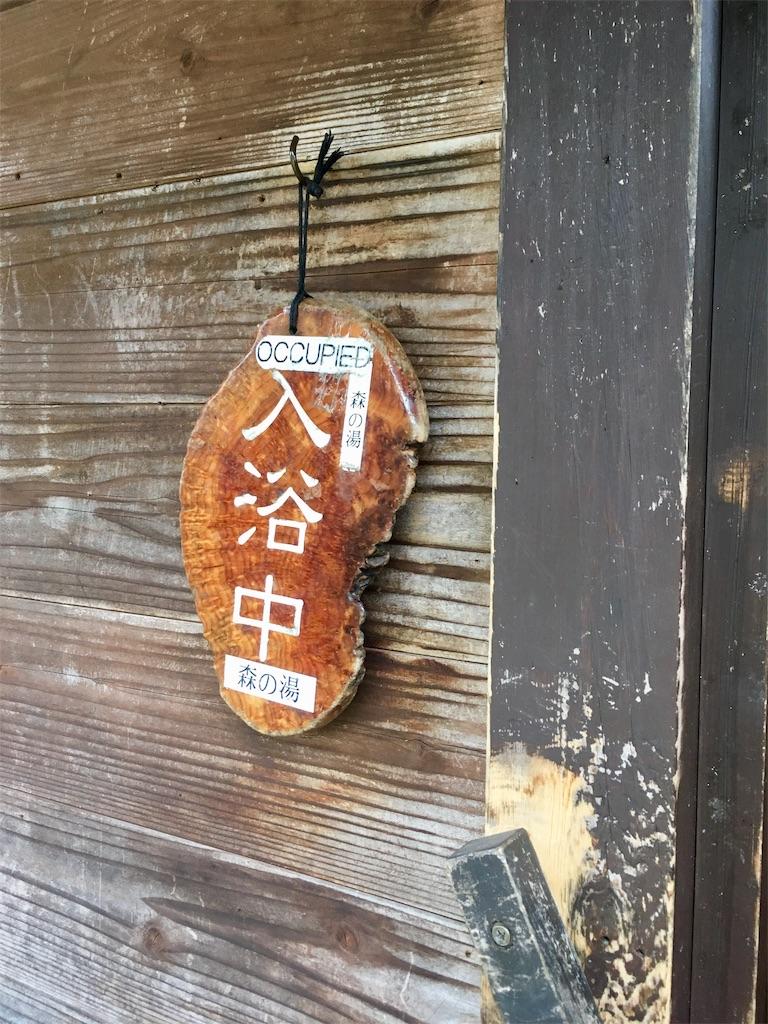 f:id:ayumu27:20190430195045j:image