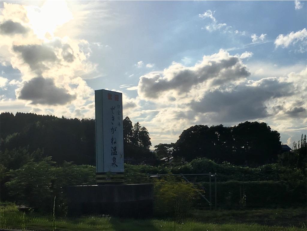 f:id:ayumu27:20190815122511j:image
