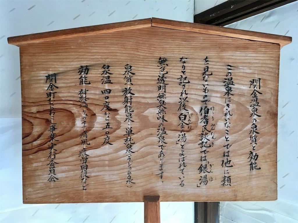 f:id:ayumu27:20190815171902j:image