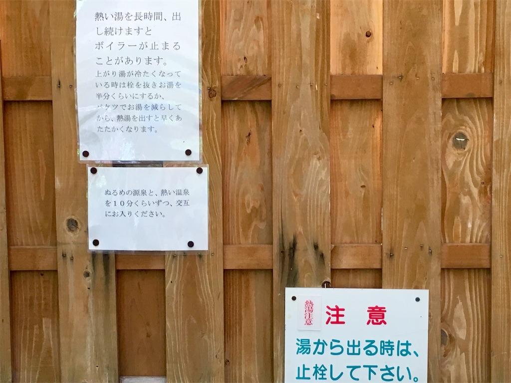 f:id:ayumu27:20190912164959j:image
