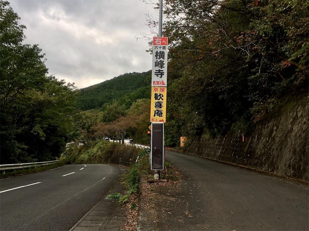 f:id:ayumu27:20191105000503j:image
