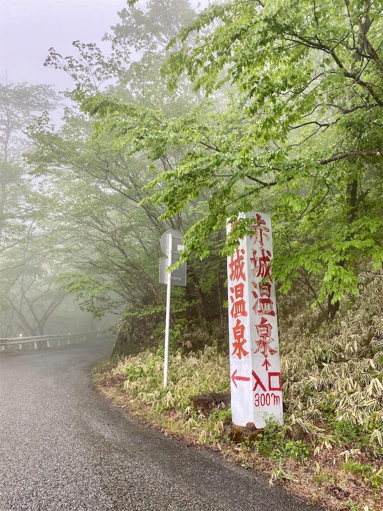 f:id:ayumu27:20200517093537j:image
