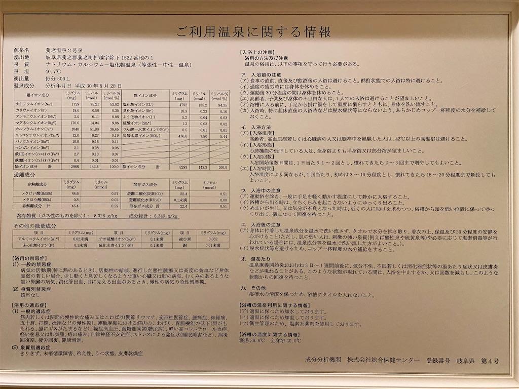f:id:ayumu27:20200613201100j:image