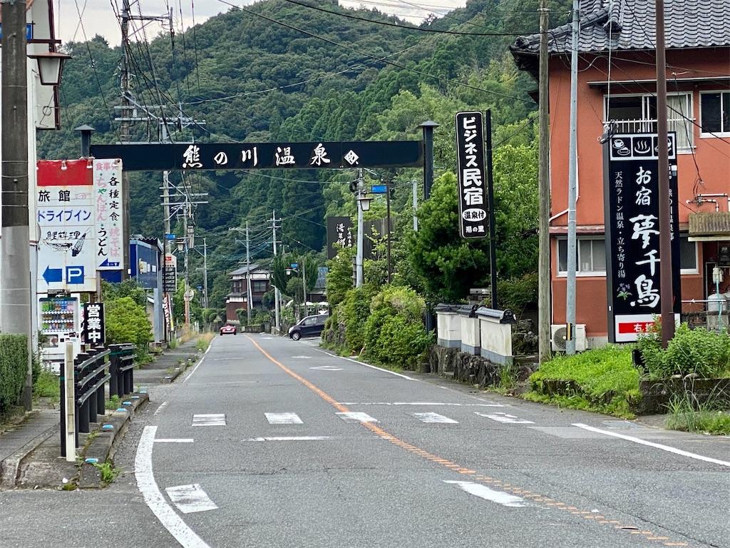 f:id:ayumu27:20200718221016j:image
