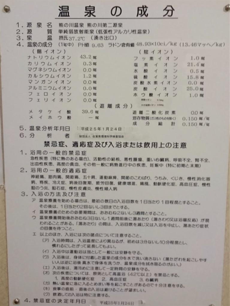f:id:ayumu27:20200720122137j:image