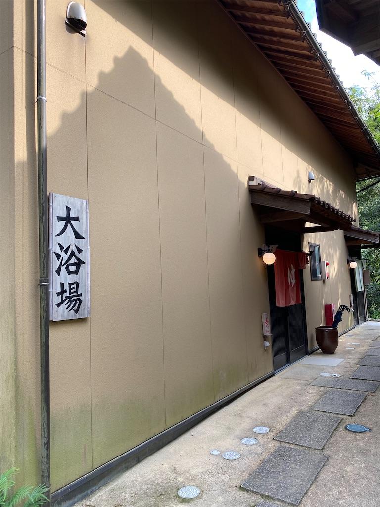 f:id:ayumu27:20200830201347j:image