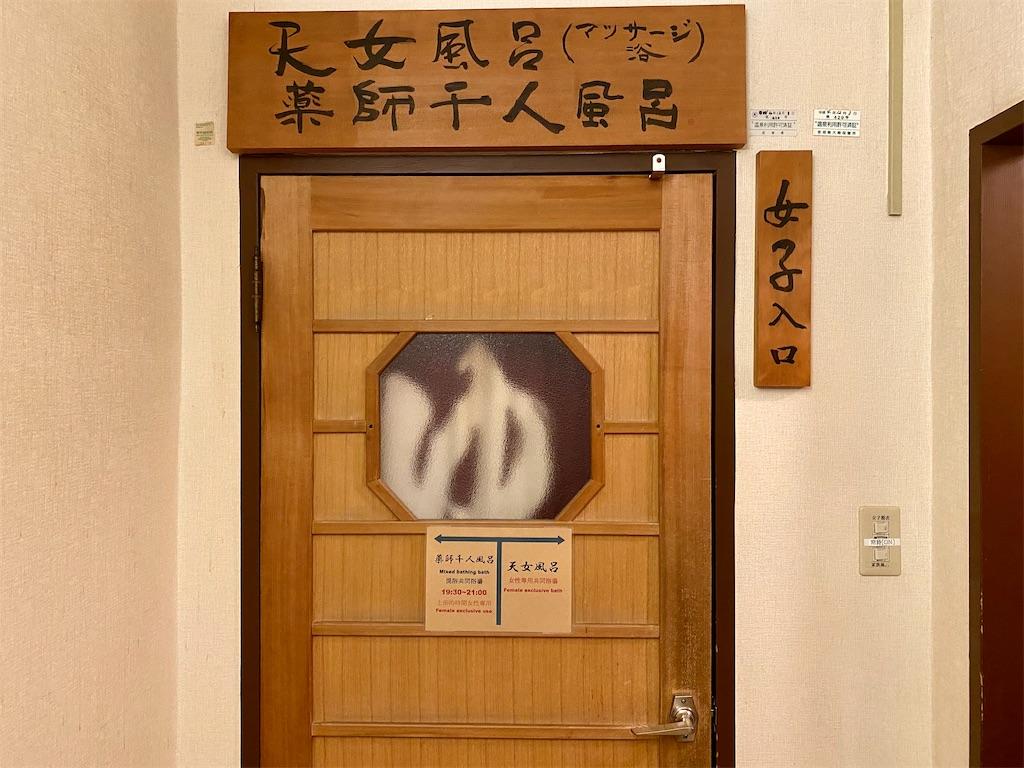 f:id:ayumu27:20210223131743j:image