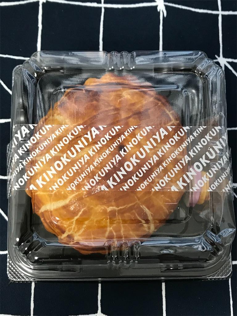 f:id:ayumu77:20210122092442j:image
