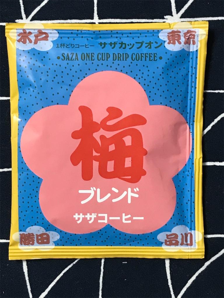 f:id:ayumu77:20210227201130j:image