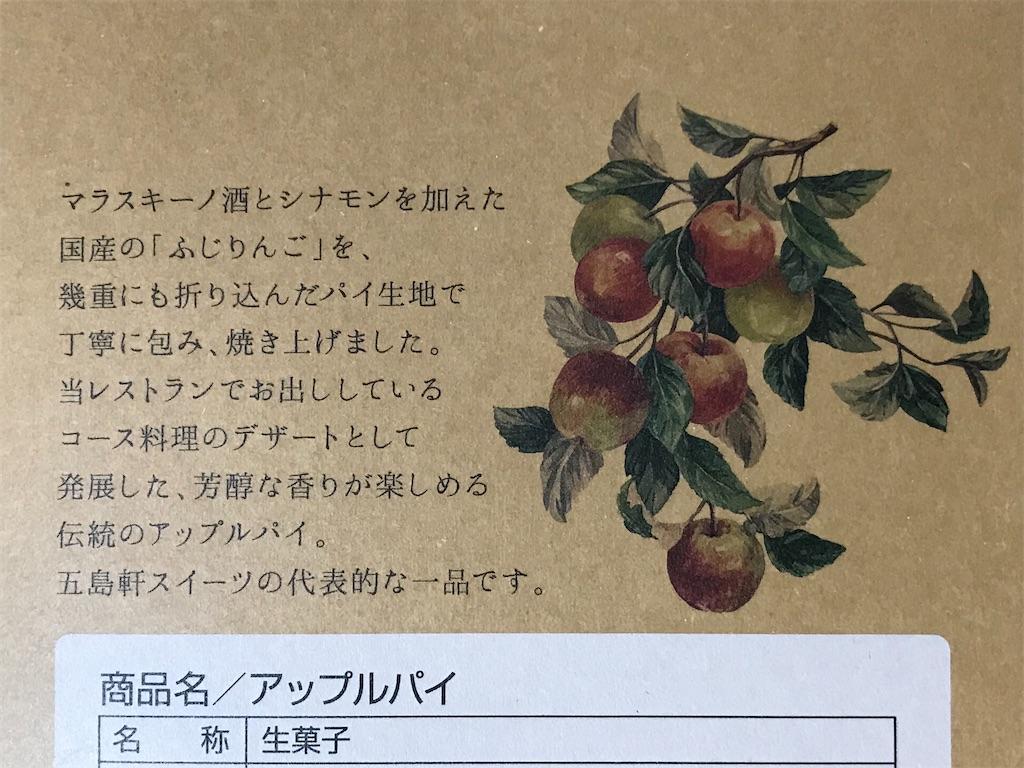 f:id:ayumu77:20210610204518j:image