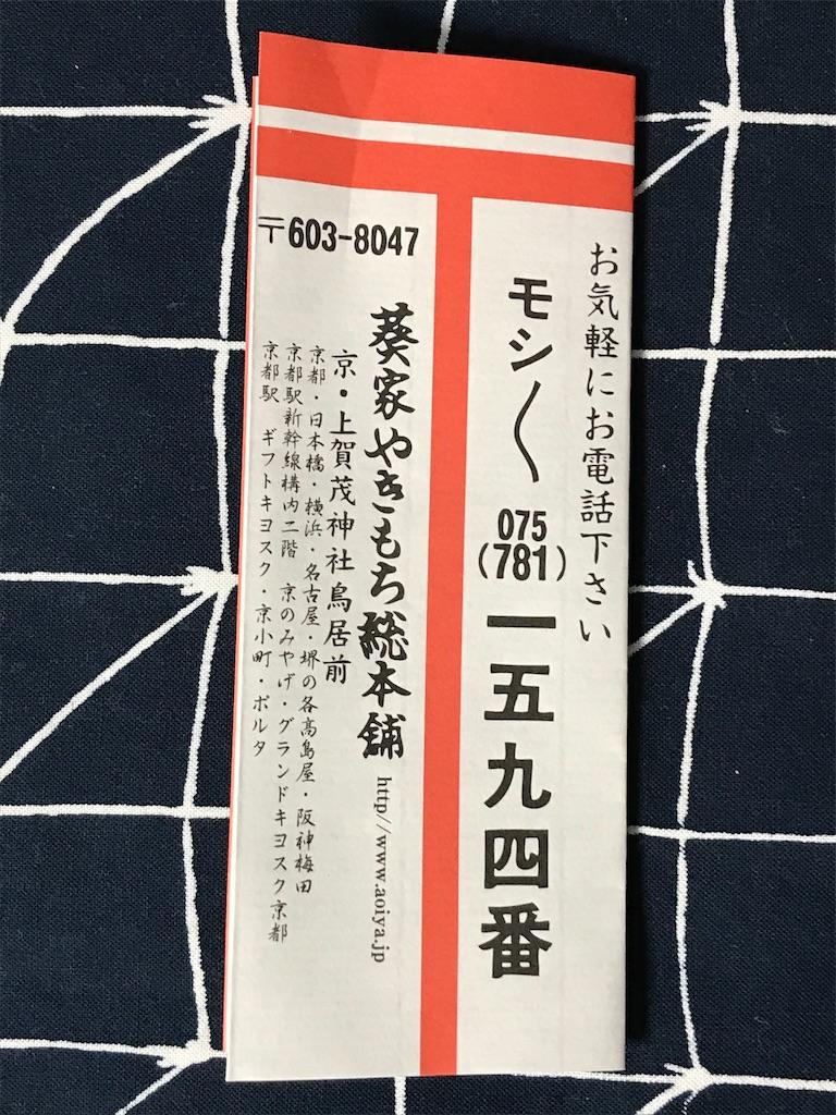 f:id:ayumu77:20210619185440j:image