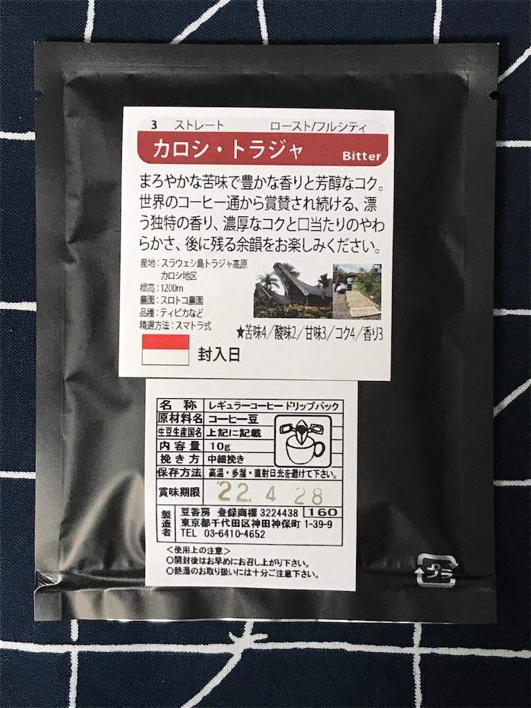 f:id:ayumu77:20210708202101j:image