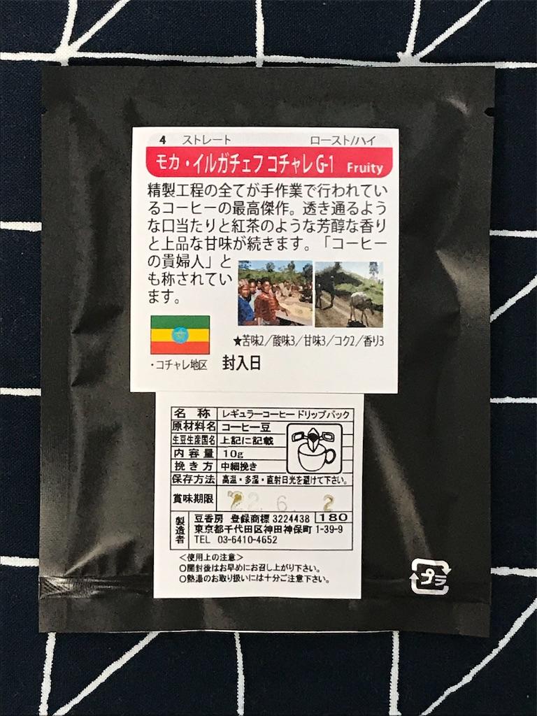 f:id:ayumu77:20210710102356j:image