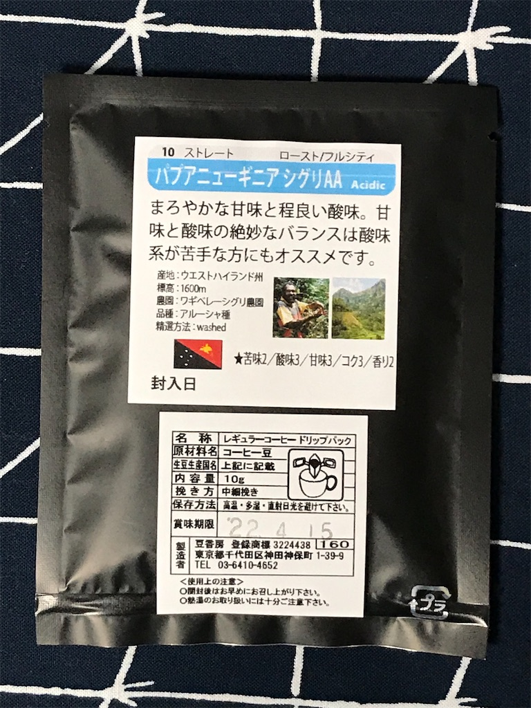 f:id:ayumu77:20210712185014j:image