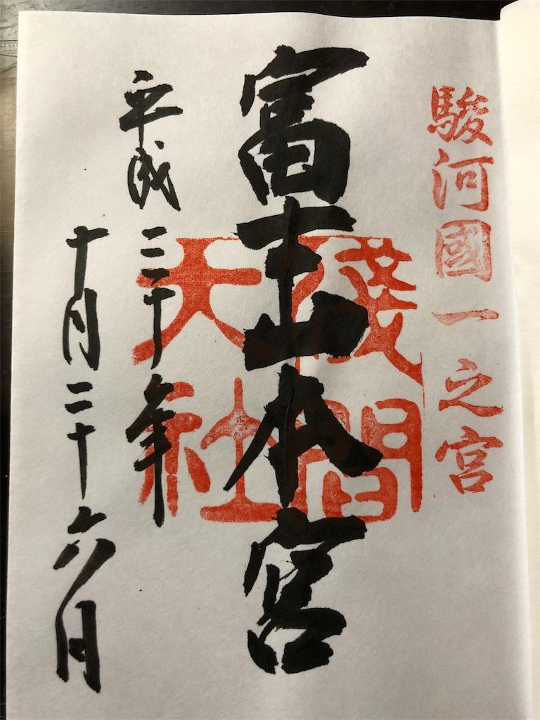 f:id:ayumuchonchang:20181028222901j:image