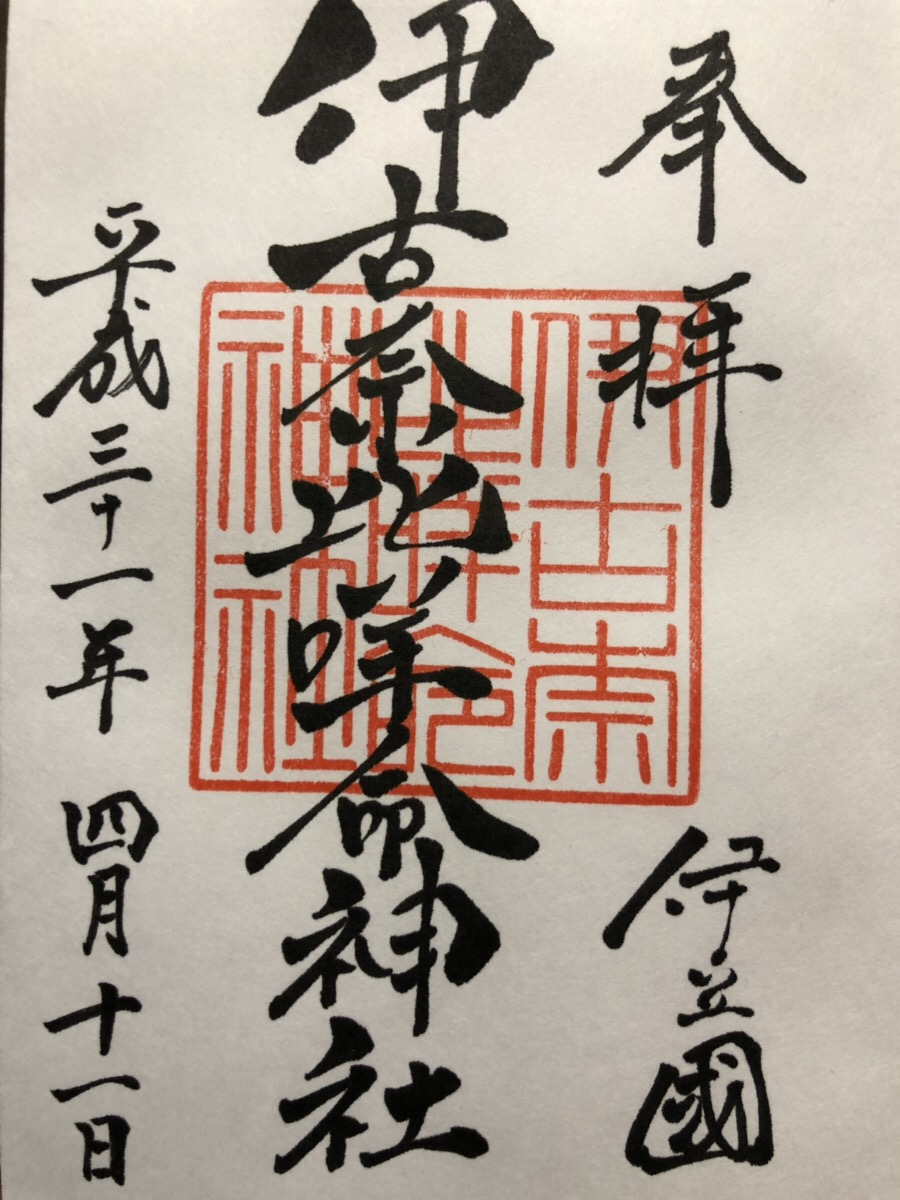 f:id:ayumuchonchang:20190507232419j:plain