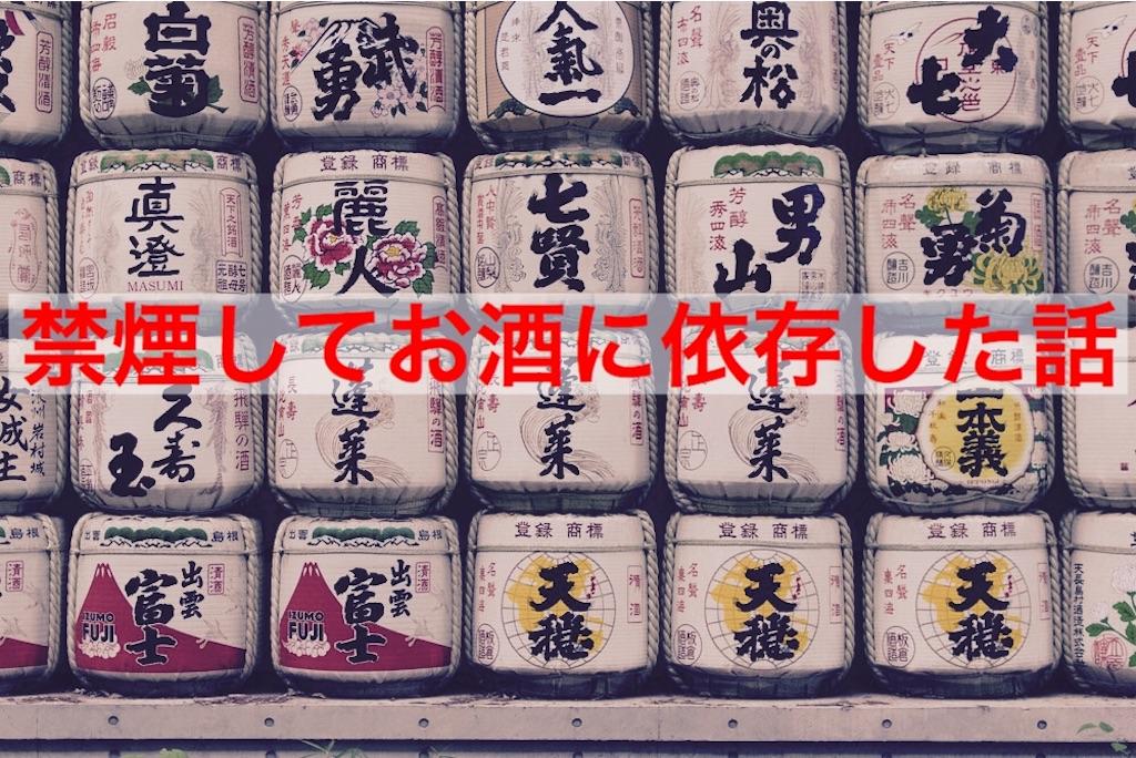 f:id:ayumuchonchang:20190520203730j:plain