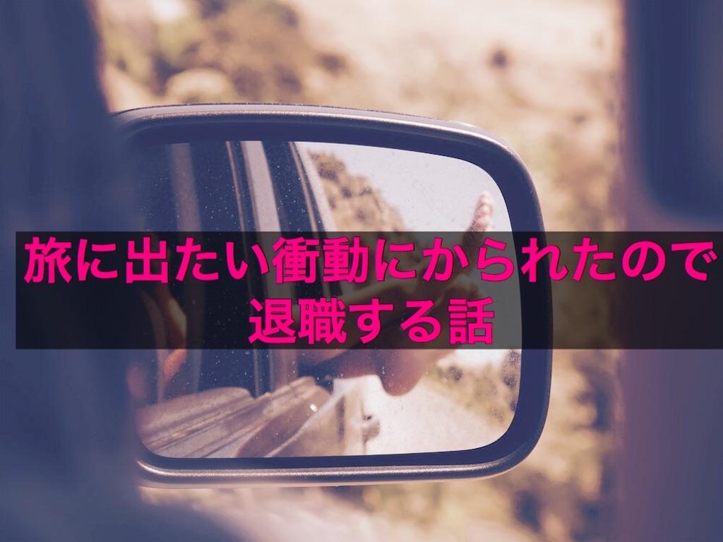 f:id:ayumuchonchang:20190603182014j:image