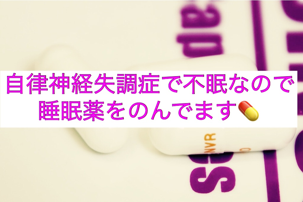 f:id:ayumuchonchang:20190609025832j:image