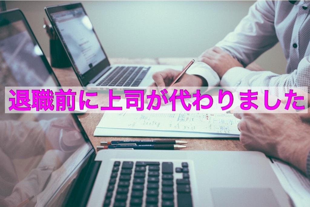 f:id:ayumuchonchang:20190625014157j:image