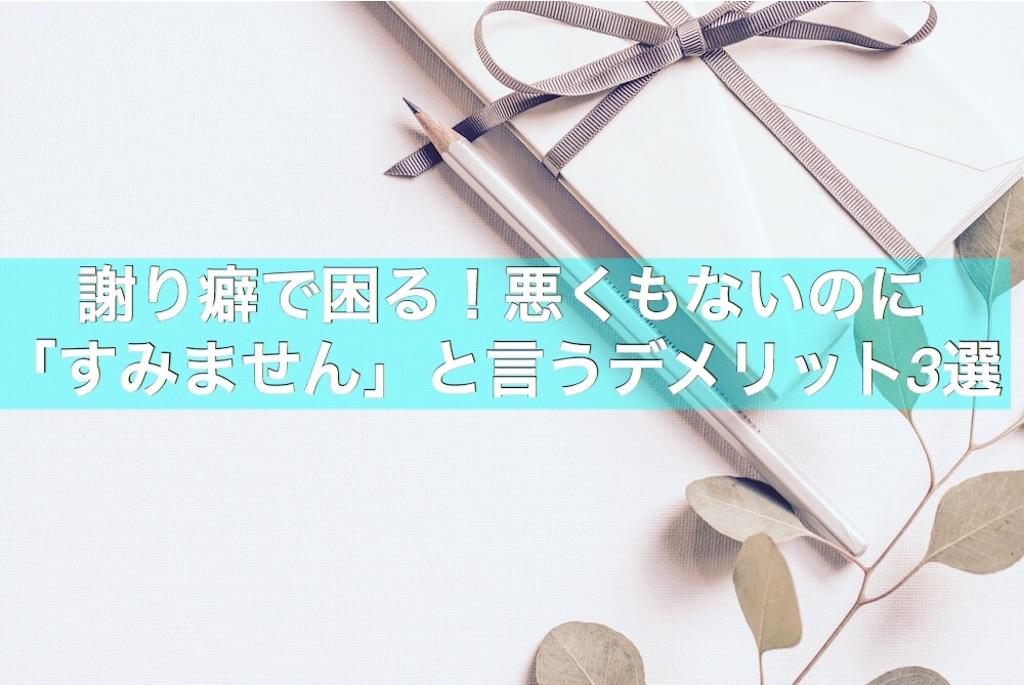 f:id:ayumuchonchang:20190702234715j:image