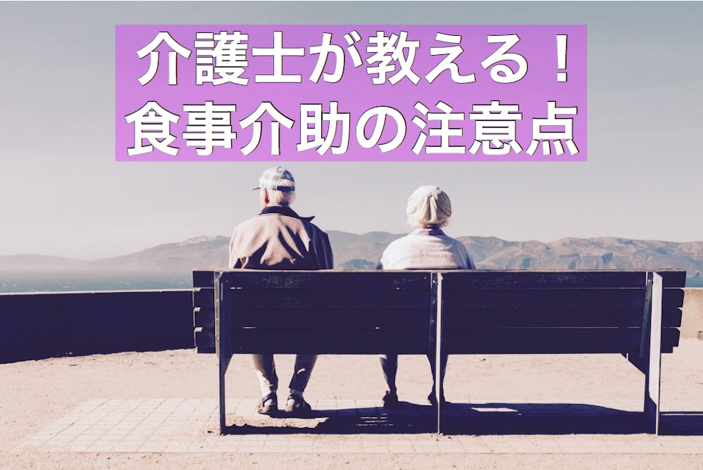 f:id:ayumuchonchang:20190716011317j:image