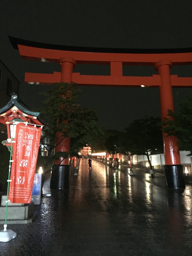 f:id:ayumusakui0623:20171012144245j:plain