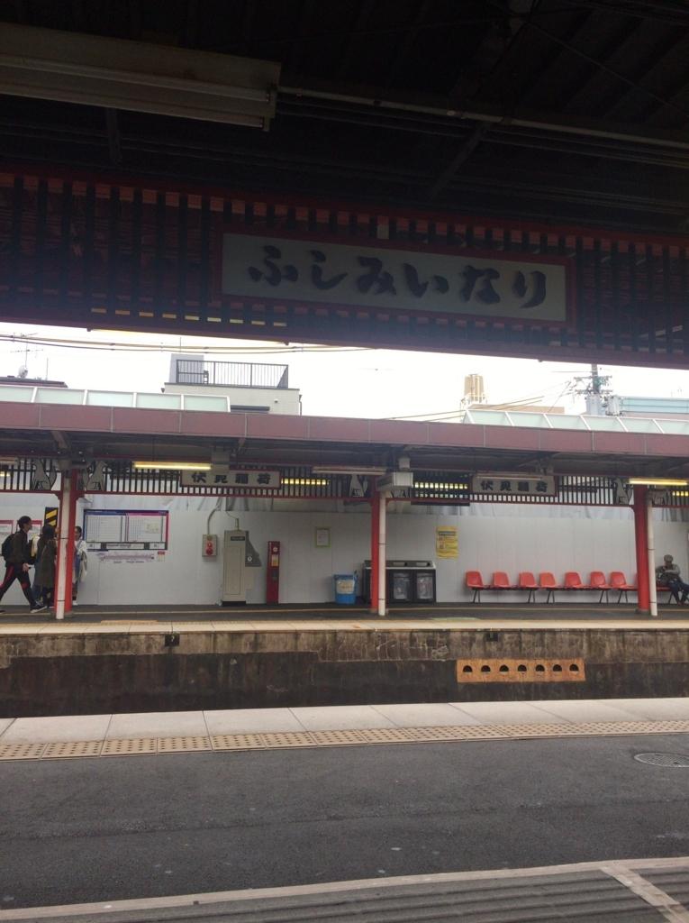 f:id:ayumusakui0623:20171012160249j:plain