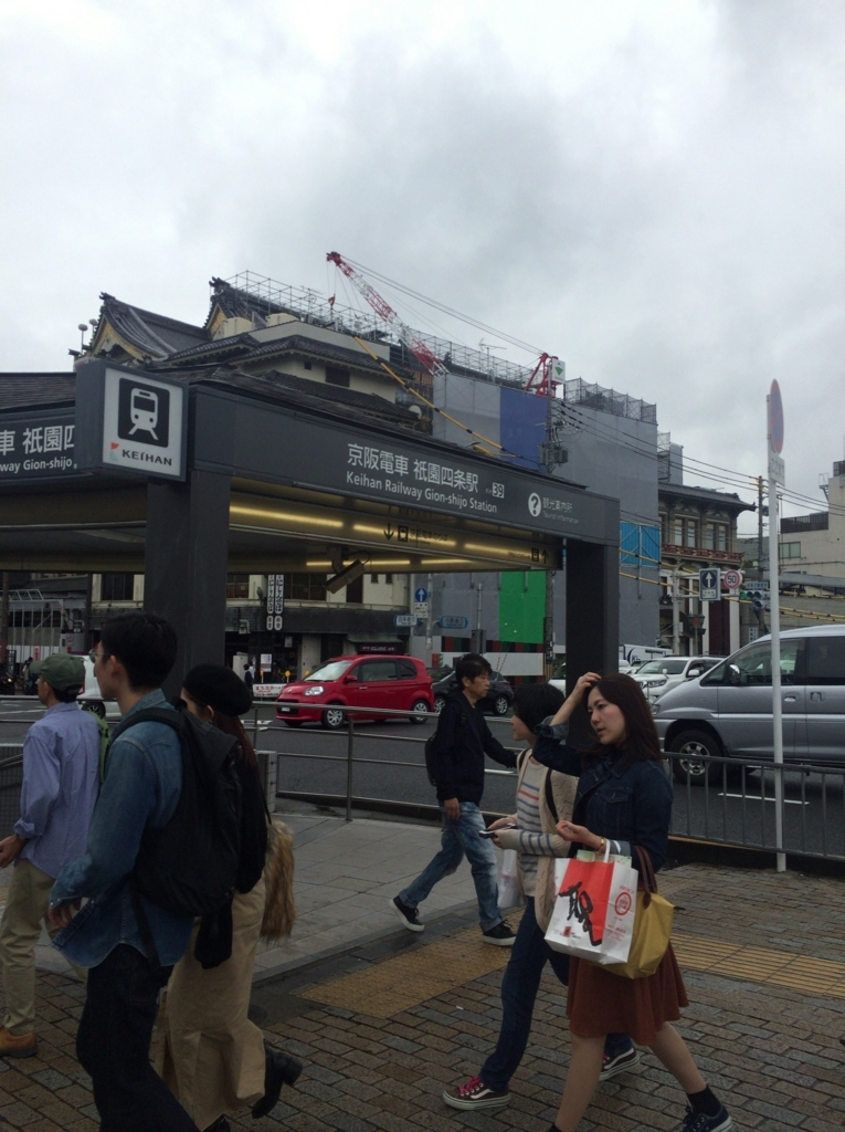 f:id:ayumusakui0623:20171012160746j:plain