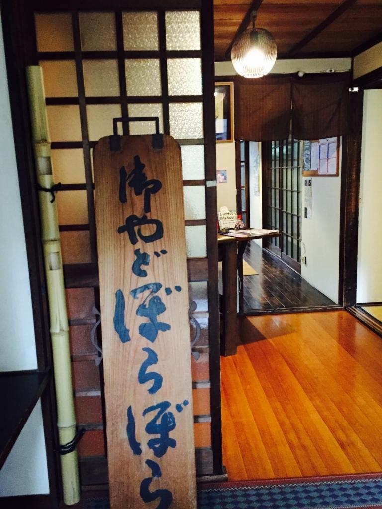 f:id:ayumusakui0623:20171013125339j:plain