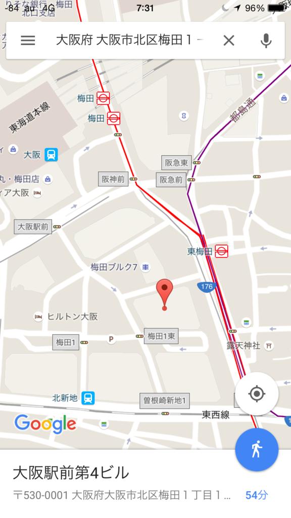 f:id:ayumusakui0623:20171013125504p:plain