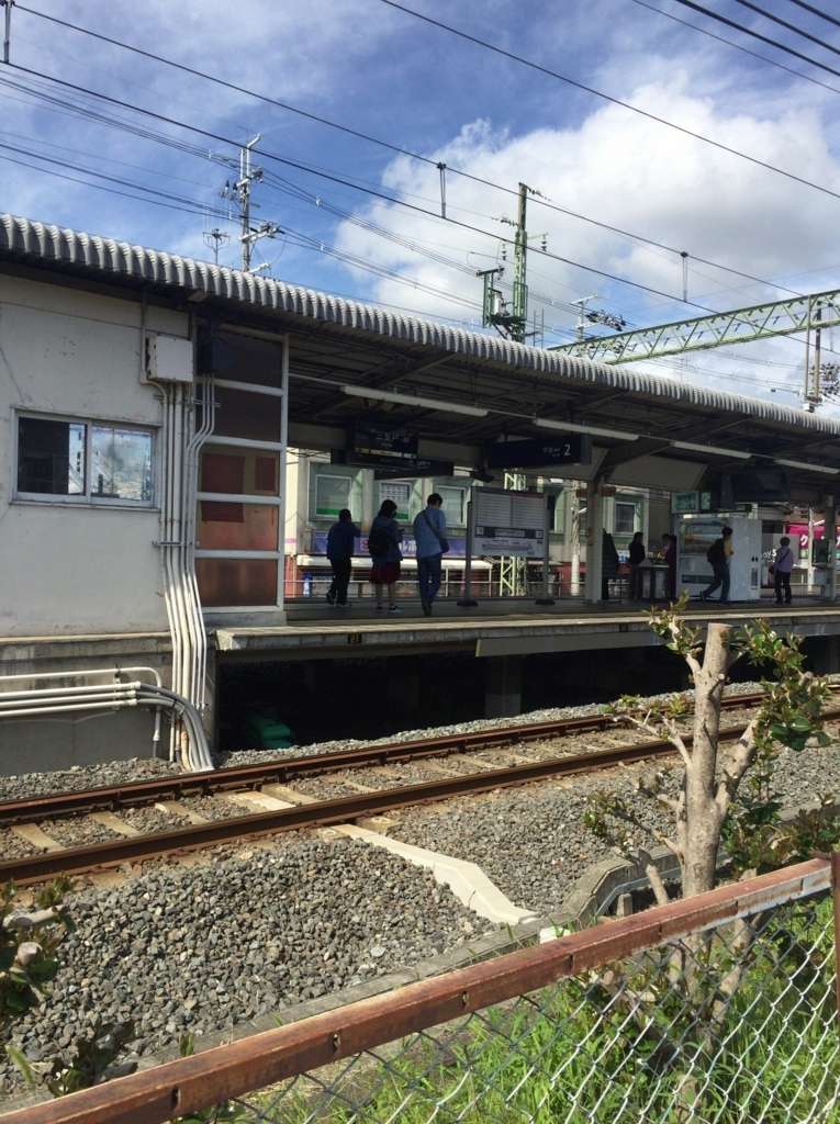 f:id:ayumusakui0623:20171018121914j:plain