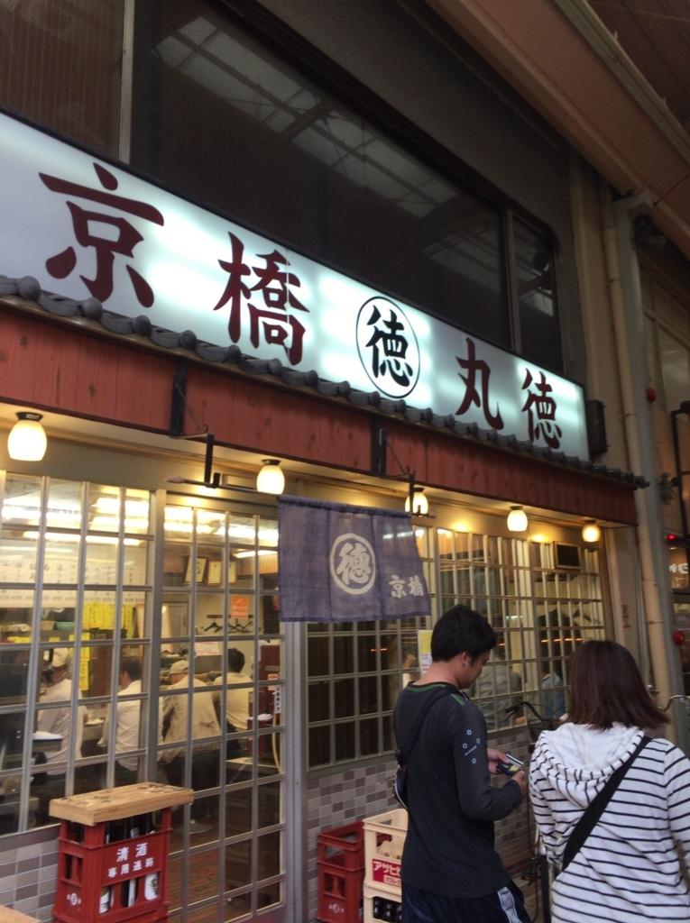 f:id:ayumusakui0623:20171018123531j:plain