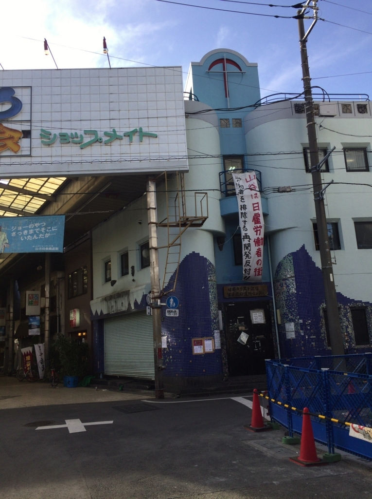 f:id:ayumusakui0623:20171019161431j:plain