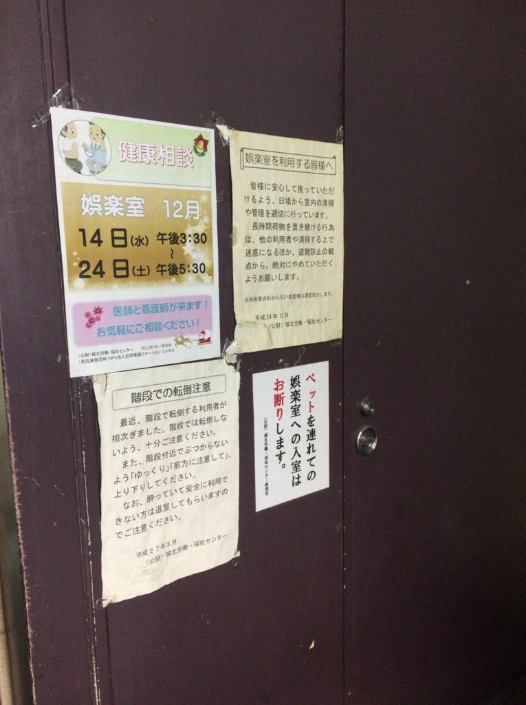 f:id:ayumusakui0623:20171019162015j:plain